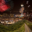 Fireworks of Taipei city — Stock Photo