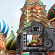 Travel photography — Stock Photo