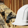 Construction site — Stock Photo #8160515