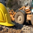 Stock Photo: Hard hat