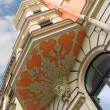 Art nouveau building — Stock Photo