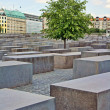 Royalty-Free Stock Photo: Holocaust memorial in Berlin, Germany