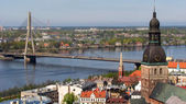 Vansu Bridge in Riga — Stock Photo