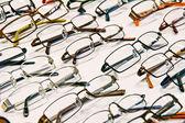 Eyeglasses — Stock Photo