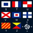 Stock Vector: Maritime signal flags S-Z