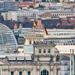 Reichstag — Stock Photo #8521338