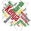 Kenya map and cities — Stock Vector
