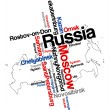 Russia map and cities - Stock Vector
