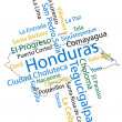 Stock Vector: Honduras Map and Cities