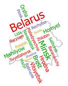 Belarus map and cities — Stock Vector