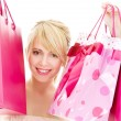 Shopper — Stock Photo #7971031