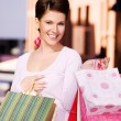 Shopper — Stockfoto #7973876