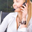 helpline — Stock Photo #7973924