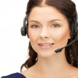 Helpline — Stock Photo #8769288
