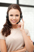 Helpline — Stock Photo