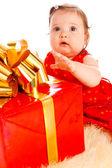 Gran regalo — Foto de Stock