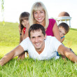 lovely family — Stock Photo