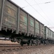 Stock Photo: Coal trainload