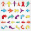 Vector arrows set — Stock Vector