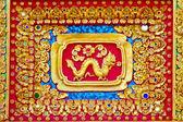Estilo tailandés nativo del patrón de dragón — Foto de Stock