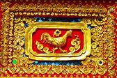Inheemse thaise stijl van kip patroon — Stockfoto