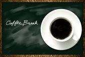 Přestávka na kávu — Stock fotografie