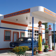 Stock Photo: Pete's Gas station museum