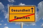 German road sign smoking and health — Stock Photo