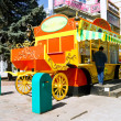 Stock Photo: System of fast food in Voronezh