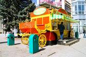 System of fast food in Voronezh — Zdjęcie stockowe