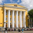 Stock Photo: Polytechnic Institute in Voronezh