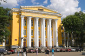 Polytechnic Institute in Voronezh — Stock Photo