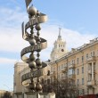 "Monument ""The glory of Soviet science"" in Voronezh — Stock Photo"