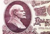 The Soviet money — Stock Photo