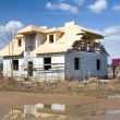 Stock Photo: House building