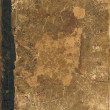 Royalty-Free Stock Photo: Old book cover texture