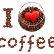 I love coffee — Foto de Stock