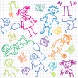 Children's drawings. Seamless background. — Stock Vector