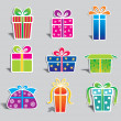 Set of colorful vector gift boxes — Stock Vector