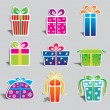 Royalty-Free Stock Vector Image: Set of colorful vector gift boxes