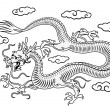 Oriental dragon — Stock Vector