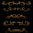 Vintage ornamental decoration - Imagen vectorial