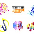Musical symbols and emblems — Stock Vector