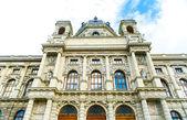 The Museum of Art History (The Kunsthistorisches Museum), Vienna — Stock Photo