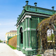 Park of Schonbrunn Palace - Stock Photo