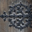 Ornate Door hinge - Stock Photo