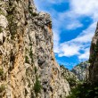 scenic mountain landscape. paklenica national park in croatia — Stock Photo