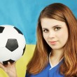 Girl holds the ball — Stock Photo