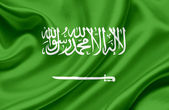 Saudi Arabia waving flag — Stock Photo