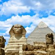 Stock Photo: Sphinx and Great pyramid in Egypt - Giza